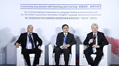 中英两国强强携手 英语测评改革在即——中国教育部考试中心与英国文化教育协会首次联合举办国际研讨会