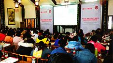 """国际语言测试与评估研讨会在黔举行 贵州大学获""""认可雅思机构""""授牌"""