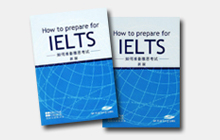 《How to Prepare for IELTS》